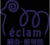 eclam 鍼灸・接骨院